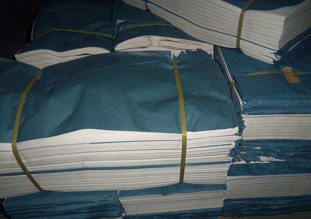 厂家直销薄页纸品质优良