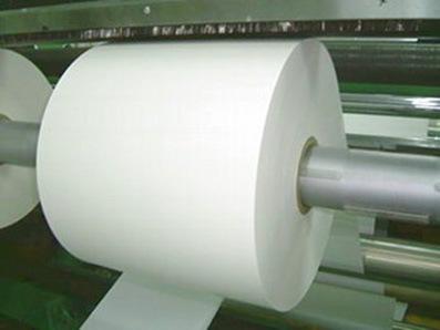供应多种规格薄页纸